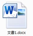 Wordファイルアイコン