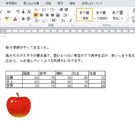 pdf ワード 変換 おすすめ